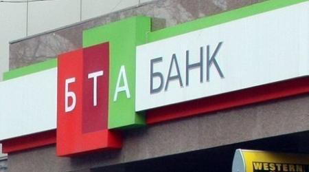 Казкоммерцбанк и бизнесмен Кенес Ракишев могут купить БТА банк