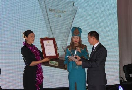 В Актау состоялось вручение премии «Меценат-2013»