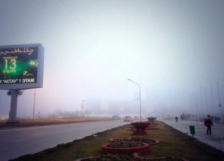 Синоптики обещают в Актау 1 января туман