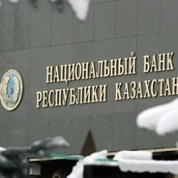 Келимбетов в очередной раз развеял слухи о девальвации тенге
