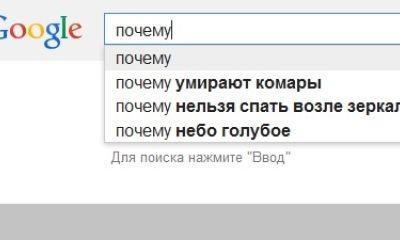 Казахстанцы ищут в поисковиках «гей-порно», «токал» и «коррупцию»