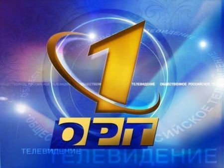 С 1 января телезрители Актау остались без первого канала ОРТ