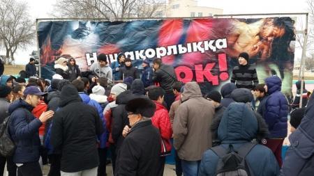 Школьники Актау приняли участие в акции против наркотиков
