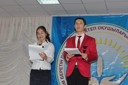 В Актау завершилась предметная олимпиада 2013-2014 учебного года