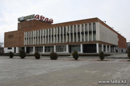 Дворец культуры имени Абая в марте закроют на ремонт