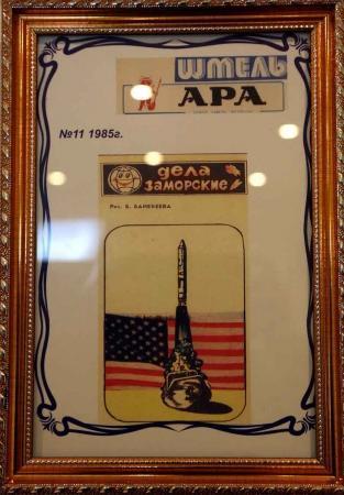 В Актау открылась выставка мангистауского журналиста, поэта и художника Биргали Байекеева