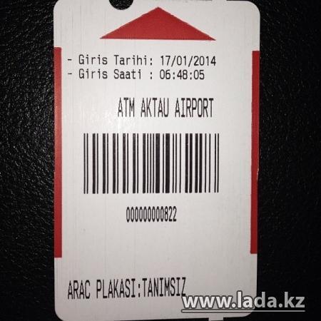 На территории международного аэропорта Актау установили паркоматы