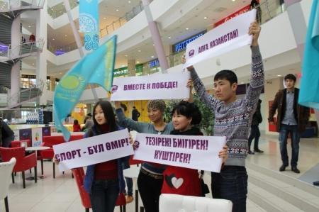 В Актау прошла акция в поддержку казахстанских участников зимней Олимпиады в Сочи