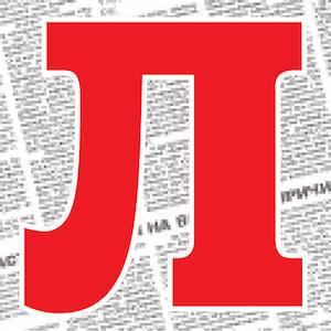 """В """"Ладу"""" требуются журналисты"""
