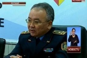 Более 30 костанайских полицейских оказались членами наркомафии