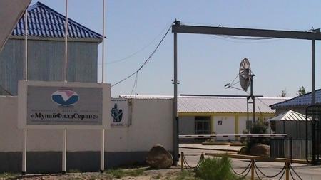 Рабочие жанаозенской компании «МунайФилдСервис» добились отставки директора