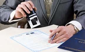 В Казахстане будет упрощена процедура регистрации предприятия – МРР