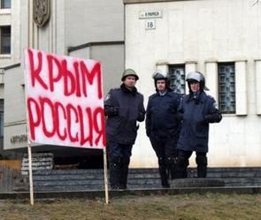 Новый закон упростит присоединение новых территорий к России