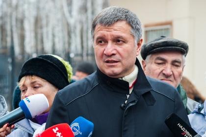 МВД Украины обвинило Россию в вооруженном вторжении