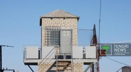 Тюрьмы Казахстана сделали непроницаемыми для сотовой связи