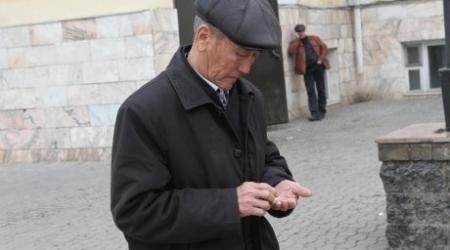 Руководство ЕНПФ заверило в сохранности пенсионных накоплений казахстанцев