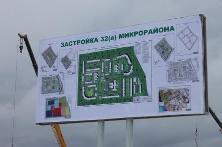 Едил Жанбыршин: В Актау начнется разработка детальной планировки еще четырех новых микрорайонов