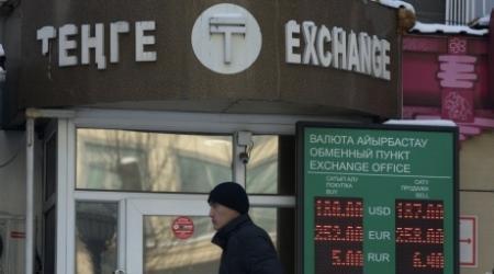 Нацбанк запретил обменникам спекуляции с валютой