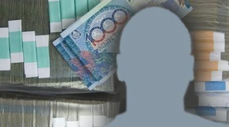 Бывший сотрудник Банк ЦентрКредит причастен к SMS-атаке на финансовые институты