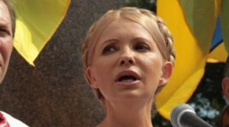 Юлия Тимошенко освобождена решением Верховной Рады Украины