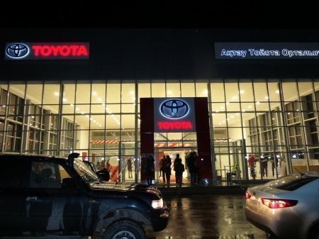 """В Актау открылся дилерский центр """"Toyota"""""""