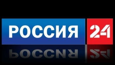 Вещание телеканала «Россия 24» в Казахстане может быть остановлено