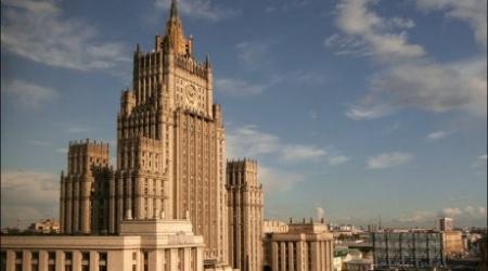 В МИД России прокомментировали высказывание Жириновского о Казахстане