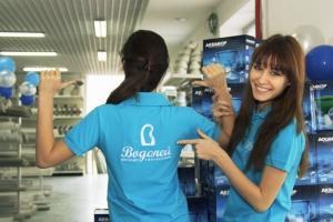Открылся новый магазин сантехники «Водолей»