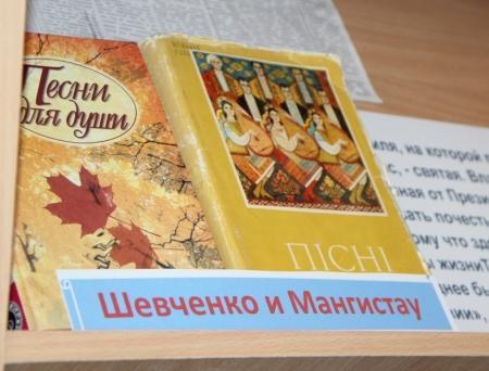 В Актау прошел вечер памяти Тараса Шевченко «Связаны дружбой навек»
