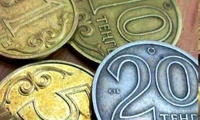 Нацбанк сообщил об изменениях в составе казахстанских монет