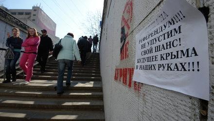 Началось голосование на референдуме о статусе Крыма