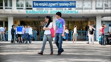 Формат ЕНТ останется прежним в 2014 году - МОН