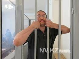 Адвокату, ударившему судью мухобойкой, предъявят уголовное обвинение
