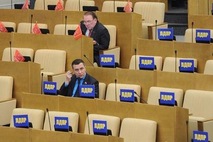 ЛДПР предложила Польше, Румынии и Венгрии поделить Западную Украину