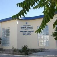 Налоговый департамент по Мангистауской области проведет День открытых дверей