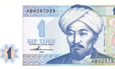 Казахстанский пенсионер продал заначку и стал миллионером