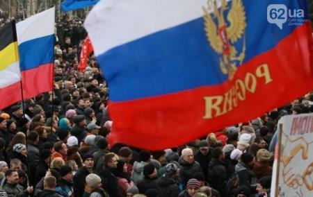 Пророссийские митингующие захватили здание Донецкой ОГА