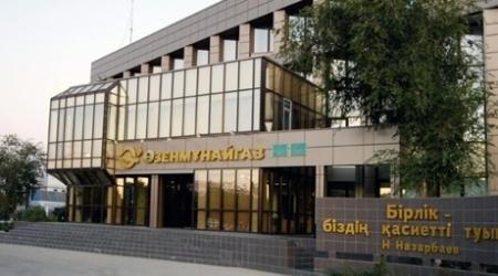 Актауский суд отменил постановление о штрафе на сумму 212 миллиардов тенге в отношении АО «Озенмунайгаз»