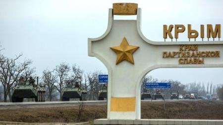 Референдум о статусе Крыма назначен на 16 марта
