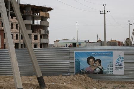 В Актау завершилась разработка проектно-сметной документации второй очереди жилых домов микрорайона «Акку»
