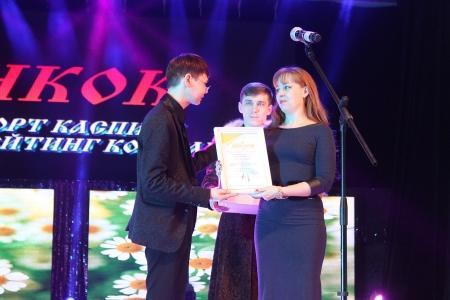 """В Актау определены победители в конкурсе  """"Королева танца"""""""
