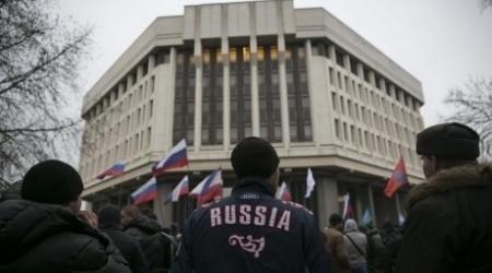 Счета автономной республики Крым заблокированы
