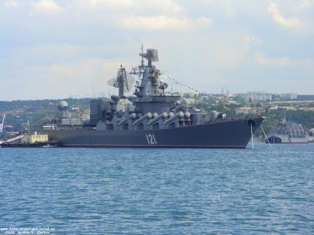 """Украинская правда-Ракетный крейсер """"Москва"""" взял курс на Украину, готовится высадка морской пехоты"""