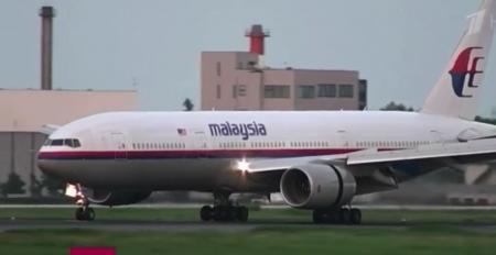 Стечение обстоятельств спасло жизнь пяти пассажирам, опоздавшим на пропавший малазийский самолет