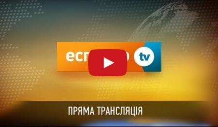 Пресс-конференция Януковича. Прямой эфир ЗАВЕРШЕН