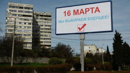 Крым и Севастополь на референдуме выбирают между Украиной и Россией