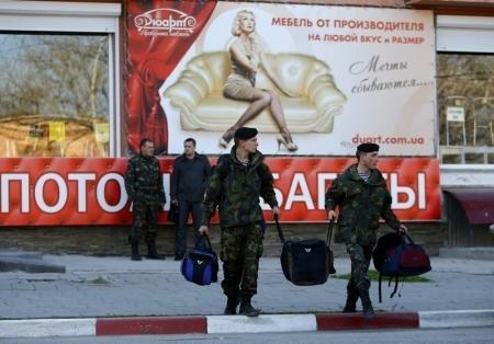 Украина объявила о выводе военных из Крыма
