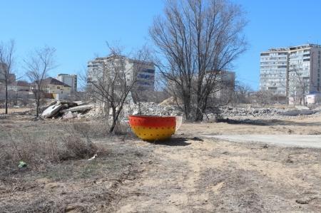 """Парк """"Акбота"""" (панорама)"""