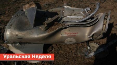 На западе Казахстана возле поселка упала российская ракета