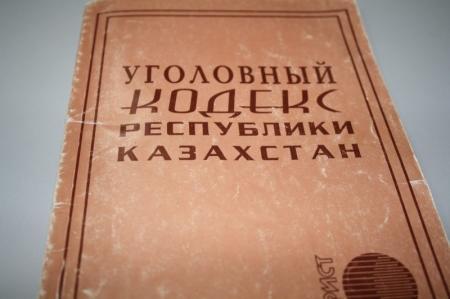 В Актау за контрабанду осужден предприниматель из Алматинской области